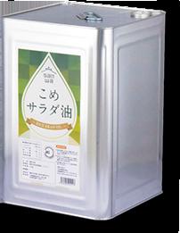 マイツル米サラダ油商品